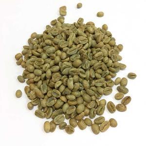 Baristashopen -Etiopien Natural Guji Gigesa - Råkaffe