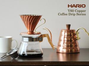 Hario - Coffee Server - Serveringskanna med handskulpterat trähandtag - Olive Wood - 600ml