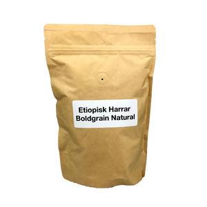 Sandby Kafferosteri – Etiopisk Harrar Boldgrain Natural - Etiopien - Mellanrostade kaffebönor - 250g